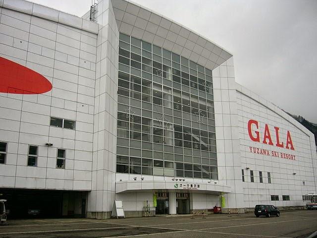 Gedung Utama Gala Yuzawa Ski Resort