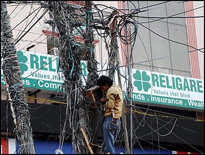 Eletricista India