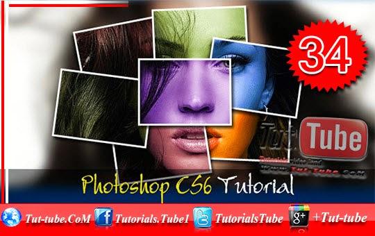 Photoshop CS6 Tutorial - 34 - Quick Selection Tool