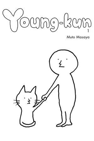 Young-kun Manga