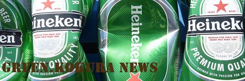 green. kokura news