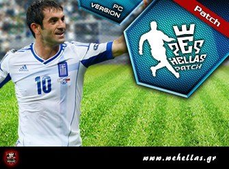 pes 2011 free download full version for pc highly compressed