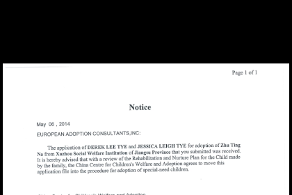 Adoption File Request Form