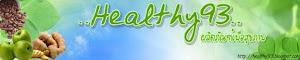 ผลิตภัณฑ์คุณภาพ เพื่อสุขภาพ