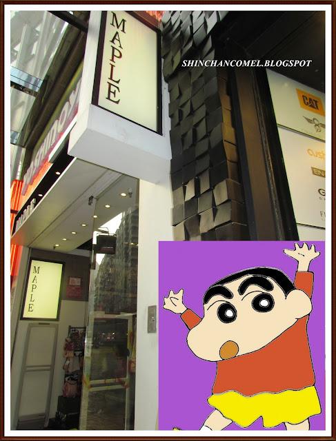 bercuti ke travel to hong kong tips sogo times square causeway bay maple