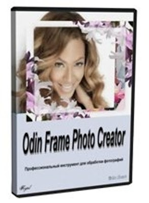 Odin Frame Photo Creator v6.5.1 - Mediafire