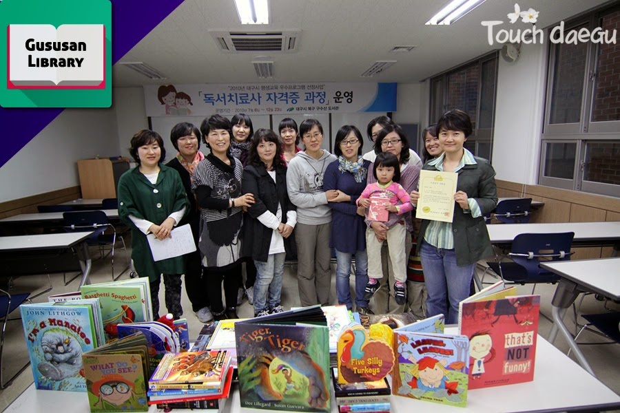 An women's organization donated story books for kids to Gususan Library
