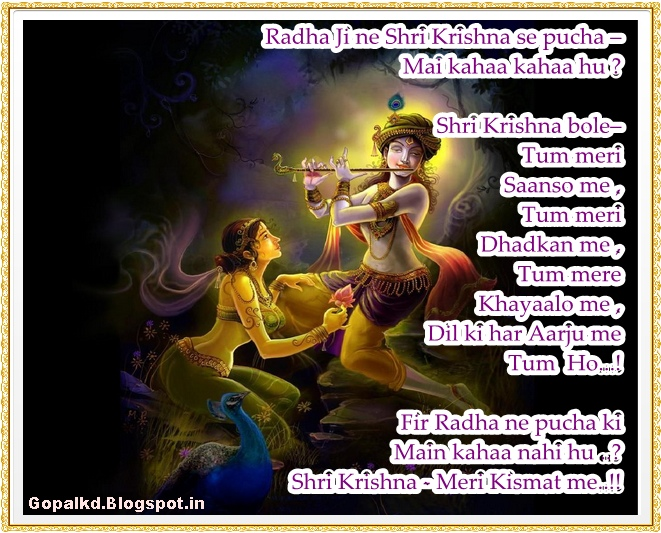 Krishna Radha Love Quotes Hindi : Radha Krishna Quotes. QuotesGram