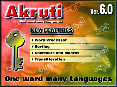 akruti software with crack free download