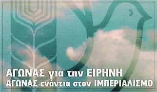 ΕΕΔΥΕ