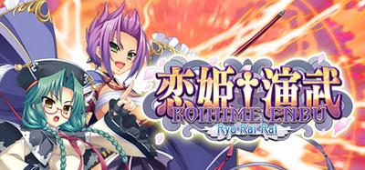 koihime-enbu-ryorairai-pc-cover-imageego.com