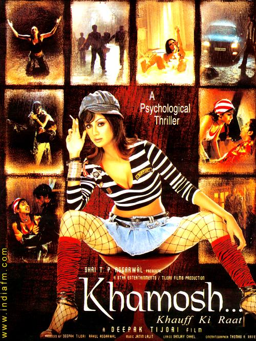 Khamoshh... Khauff Ki Raat movie