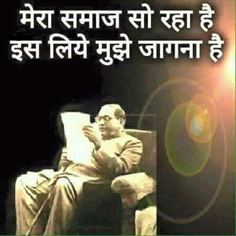 Suresh Badkar