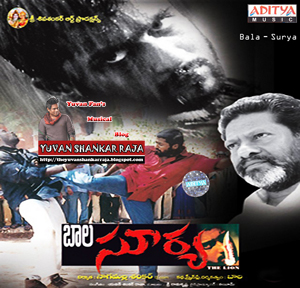 Bala-Surya Telugu Movie Album/CD Cover