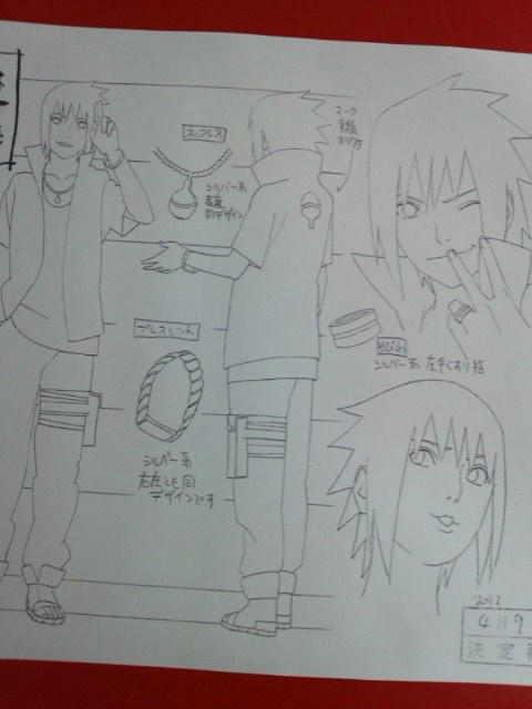 Sketsa Sasuke NS Movie 6