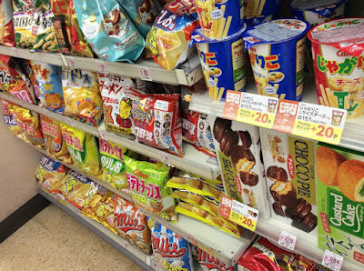 shady potato chips resellers appear japan