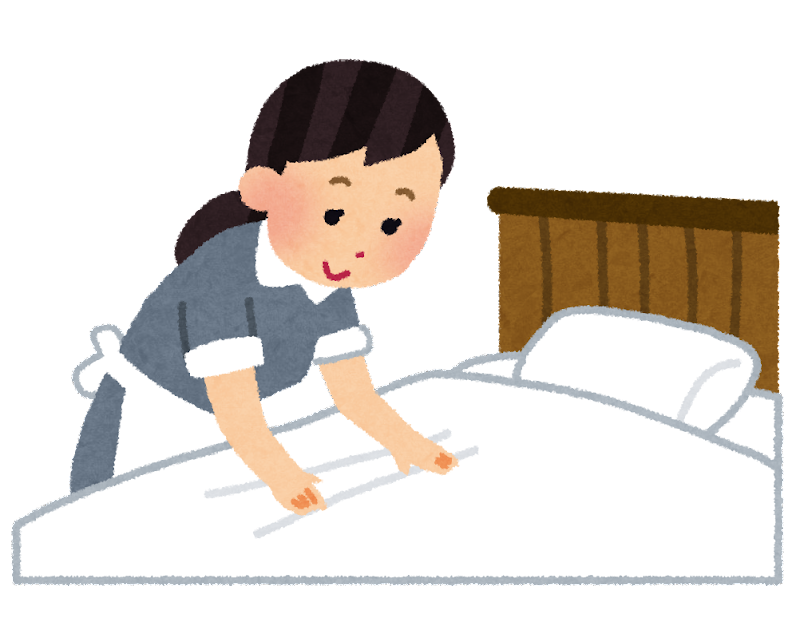 ひらがな 50音 ひらがな : ベッドメイキングのイラスト ...