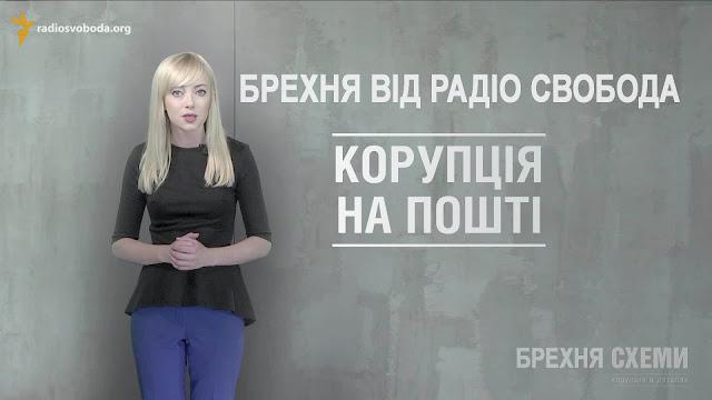 Наталка Седлецька - брехуха