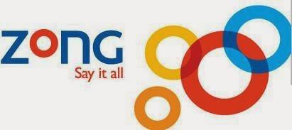 zong call history