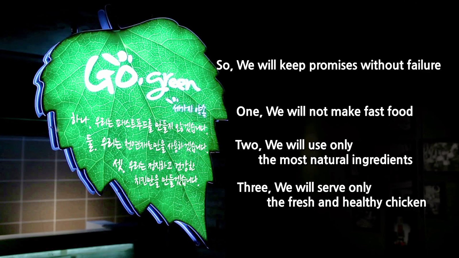 KyoChon's 3 Main Promises to Customers