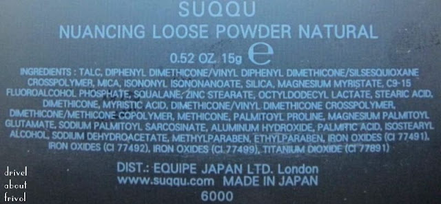 Suqqu Nuancing Loose Powder Natural ingredients
