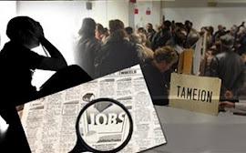 Μάστιγα για τους νέους η ανεργία
