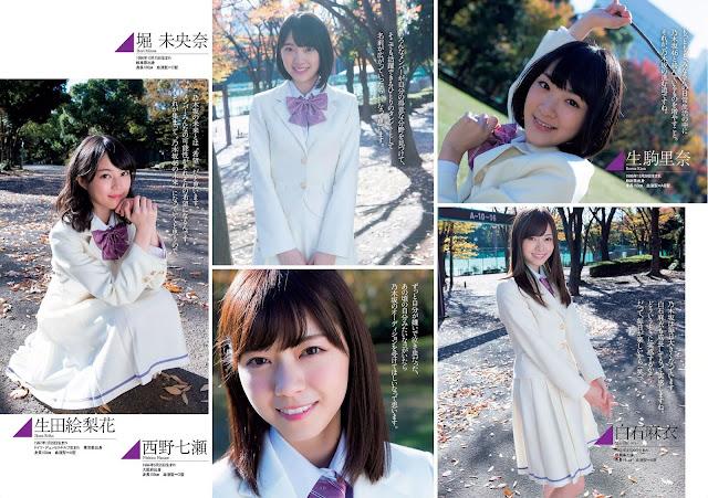 乃木坂46 Nogizaka46 Weekly Playboy 2016 No 3-4 Wallpaper HD