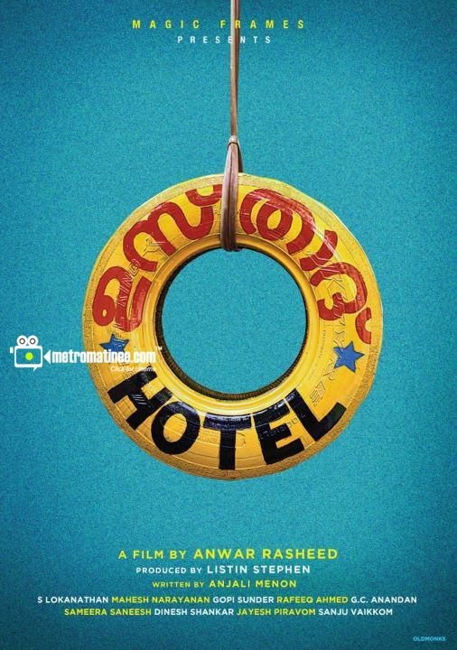 Usthad Hotel Malayalam Movie Songs,Videos,Wallpapers