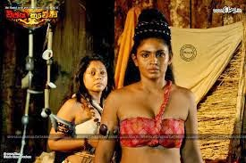 VIJAYA KUWENI Full Movie