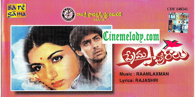 Prema Paavuralu   Telugu Mp3 Songs Free  Download  1989