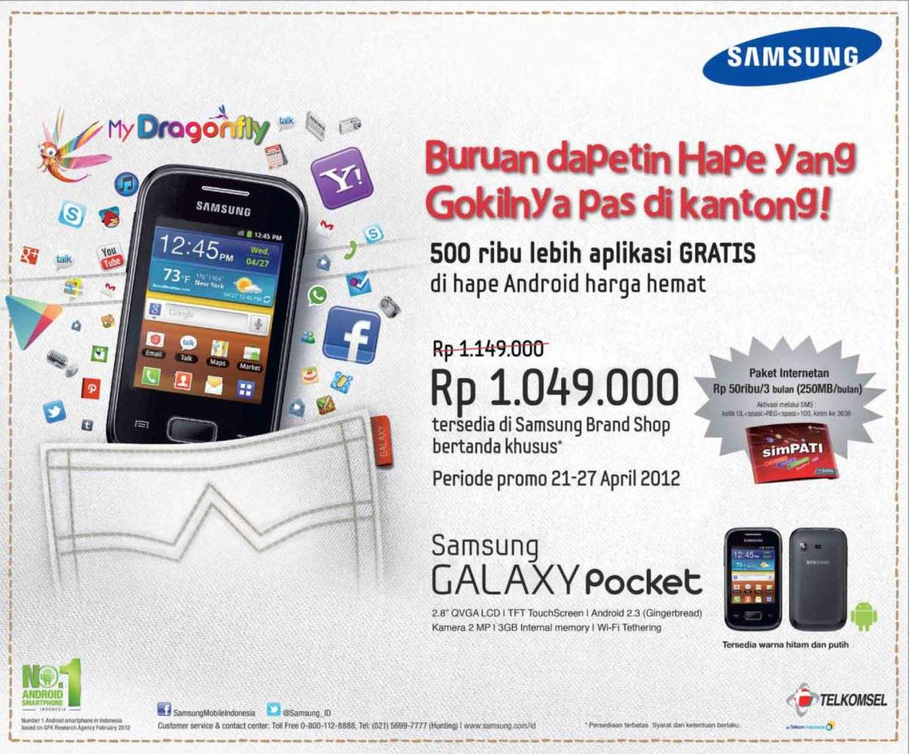 Harga Samsung Galaxy Pocket Rp. 1.049.000,- (Harga Hp Mei 2012)