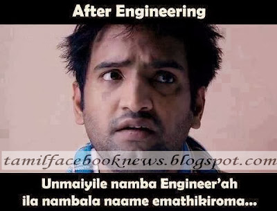 My Reaction Photo : After Engineering