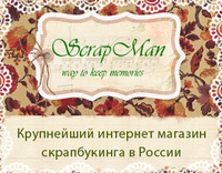 Scrapman.ru