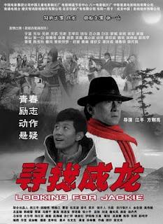 Inilah Film-Film Hollywood Yang Menghina Indonesia - [www.zootodays.blogspot.com]