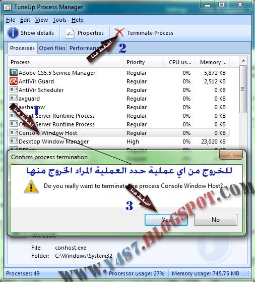 اقوى واضخم شرح لبرنامج TuneUp Utilities 2012 على مستوى الوطن العربي 150 صورة Untitled-15.jpg