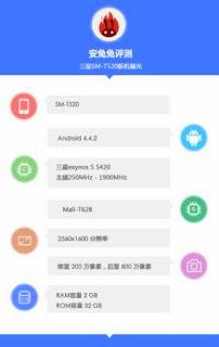 Spek dan skor AnTuTu Galaxy Tab 10.1 Pro mencuat