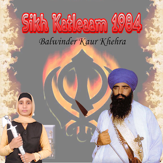 Sikh Katleaam 1984