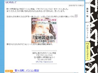 金沢ブログ初記事
