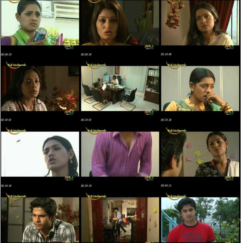 Jochonamoi (Eid Telefilm 2011)