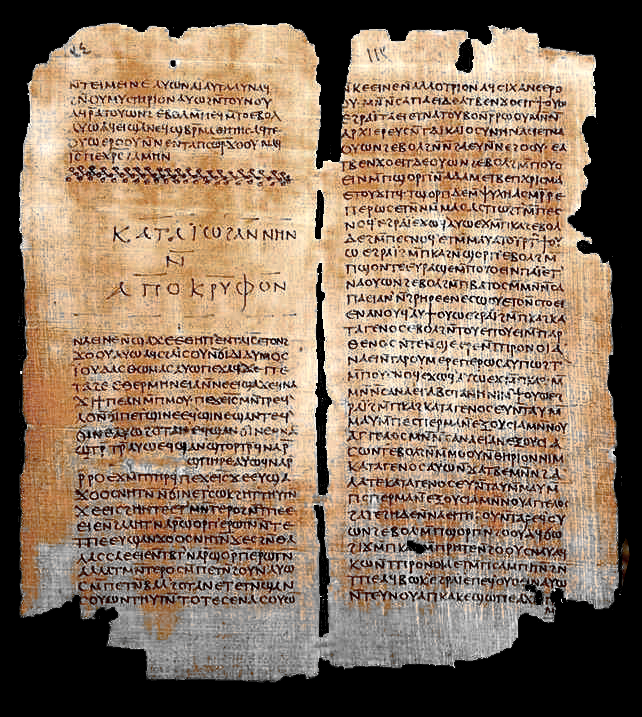 the nag hammadi codices essay Ancient texts such as the dead sea scrolls, the nag hammadi codices, the pseudepigrapha, and rabbinic and early christian literature have much to.