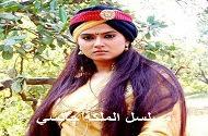 ملكة جانسي الحلقة مدبلج -mosalsal malika jansi episode30 224513_2909953310000