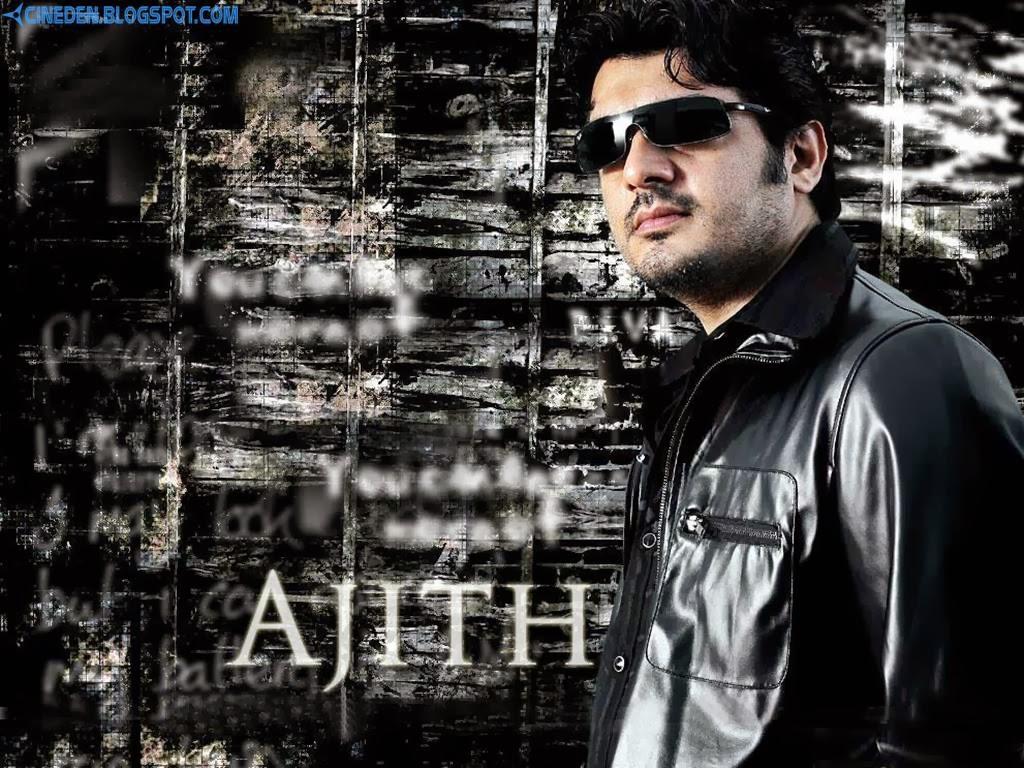 Ajith postpones his surgery - CineDen
