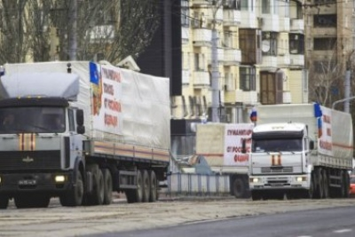 America delivers military aid to Ukrainian...