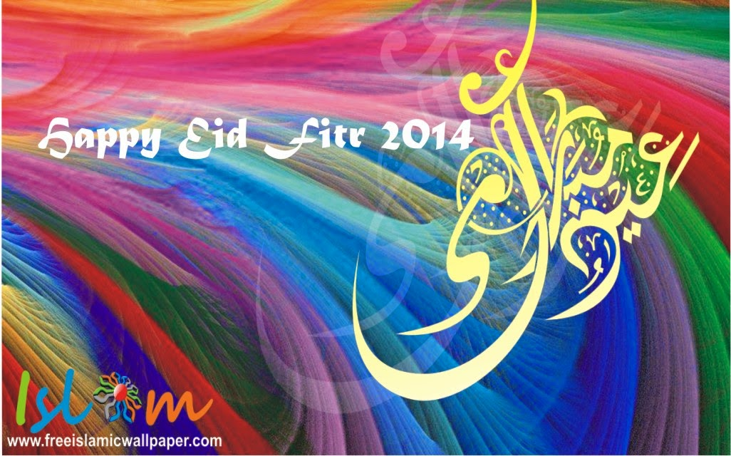 Wallpaper Eid Al fitri 2014 1435h