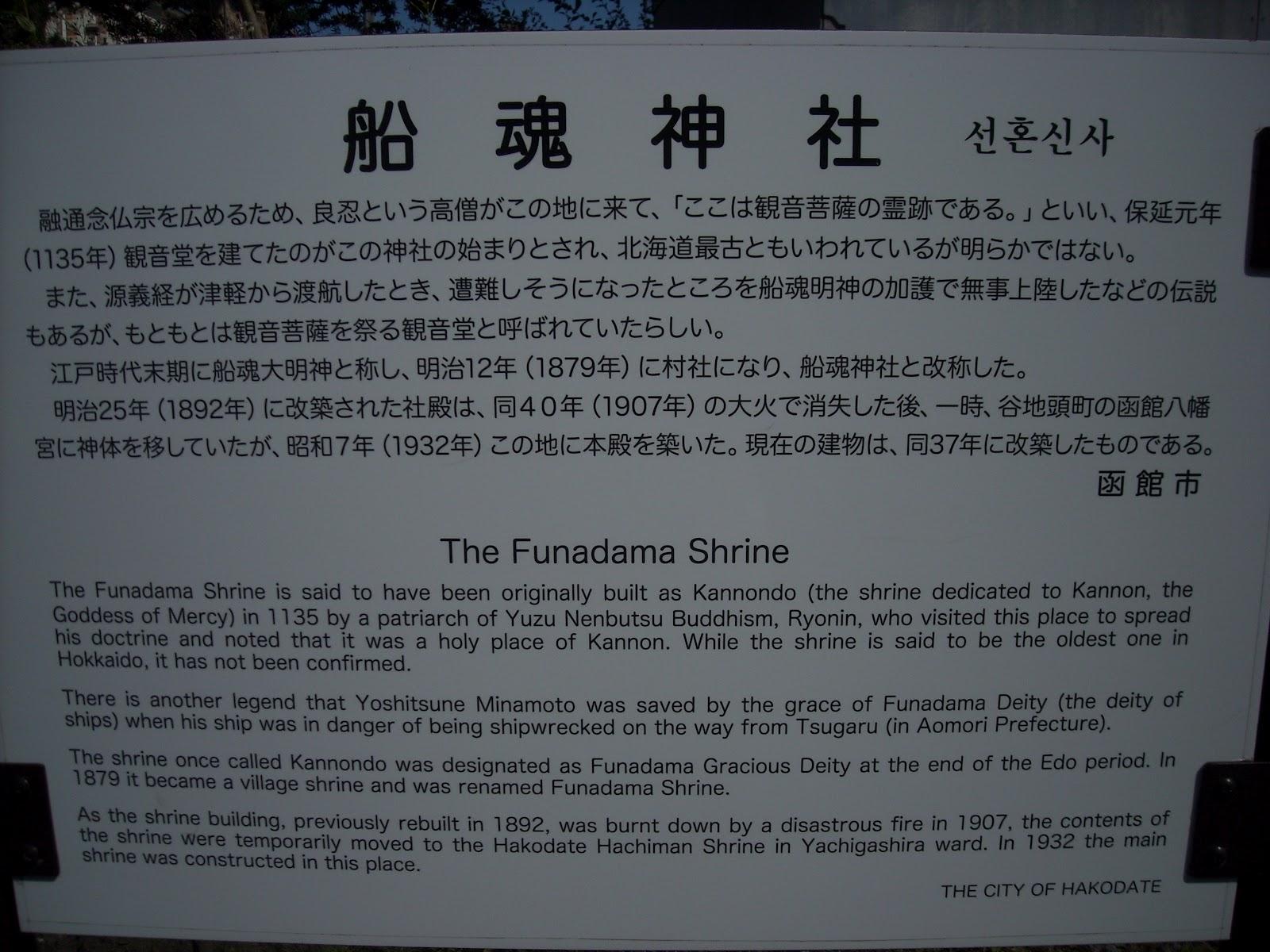 幕府 つくろう 鎌倉 いい 国