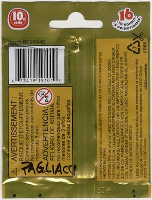 Pagliacci coupon code