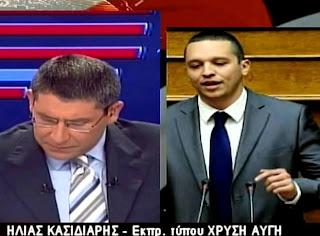 Ο εκπρόσωπος Τύπου της Χρυσής Αυγής για τον ρατσισμό εις βάρος των Ελλήνων - BINTEO
