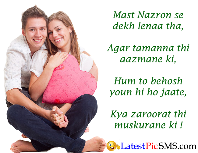 best love shayari photo quotes
