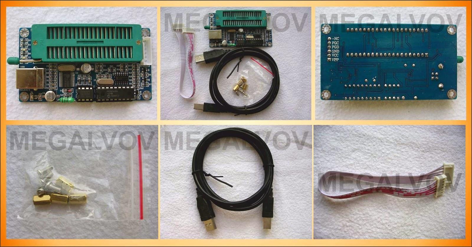 схема контроллера pic18f252