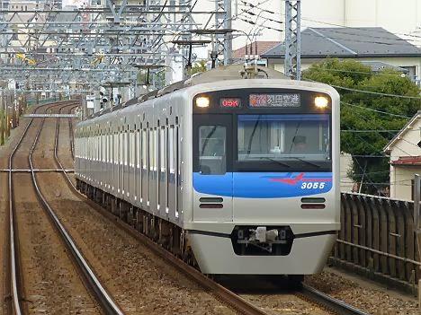 エアポートアクセス特急 羽田空港行き 3050形